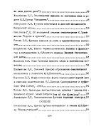Лингвостилистический анализ текста