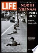 7 апр 1967