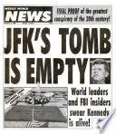 4 фев 1992