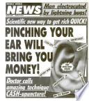 8 окт 1991