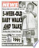 27 ноя 1990