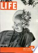 15 апр 1946
