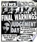 20 апр 1999