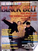 май 1992
