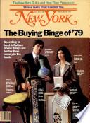 28 фев 1979