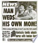 15 окт 1991