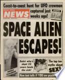 20 ноя 1990