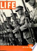 10 июл 1939