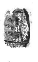 Стр. 168