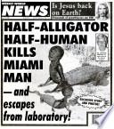 27 май 1997
