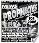 27 апр 1999