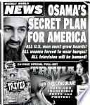 13 авг 2002