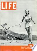 23 авг 1948