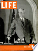 2 май 1938