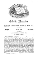 Стр. 721