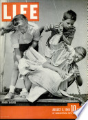 6 авг 1945