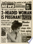 3 май 1988