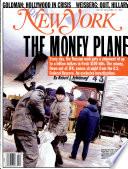 22 янв 1996