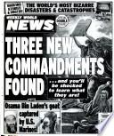 12 ноя 2002