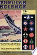 мар 1944