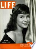 13 окт 1947