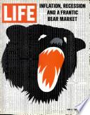 5 июн 1970