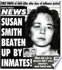 5 сен 1995