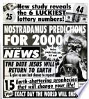 2 ноя 1999