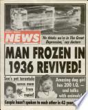 11 сен 1990