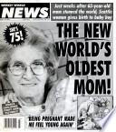 10 июн 1997