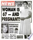 4 сен 1990