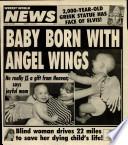 24 мар 1992