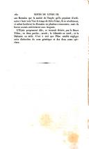 Стр. 162