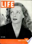 23 янв 1939