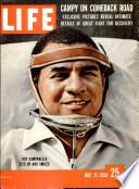 21 июл 1958