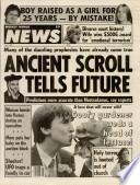 7 июн 1988