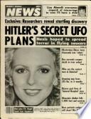 27 янв 1981