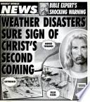 13 май 1997