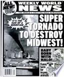1 авг 2005