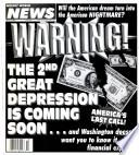 9 мар 1999
