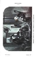 Стр. 289