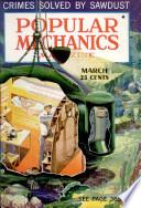 мар 1937