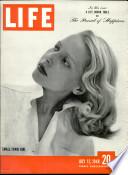 12 июл 1948