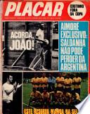 3 фев 1970