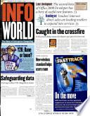 22 фев 1999