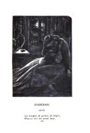 Стр. 139