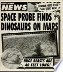 16 июн 1992