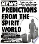 2 мар 1999