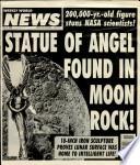 9 май 1995