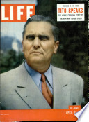 21 апр 1952
